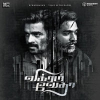 Vikram Vedha (2017) Tamil Movie Audio CD Front Covers, Posters, Pictures, Pics, Images, Photos, Wallpapers