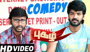 Pugazh Tamil Movie Comedy Scenes | Jai | Surabhi | Karunas | RJ Balaji | Kavignar Piraisoodan