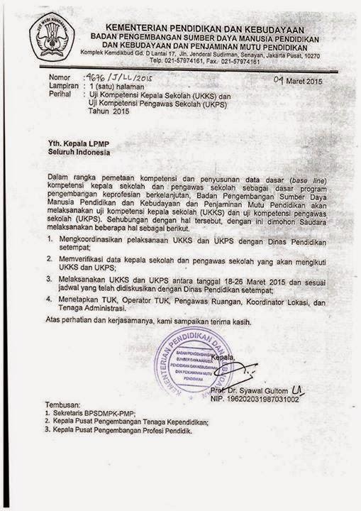 Surat Edaran Tentang Uji Kompetensi Kepala Dan Pengawas