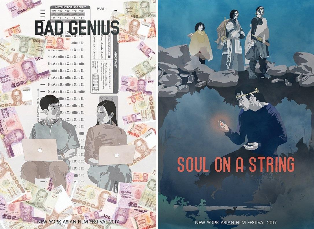 The Blot Says The Jerry Ma Art Show At The NY Asian Film Festival