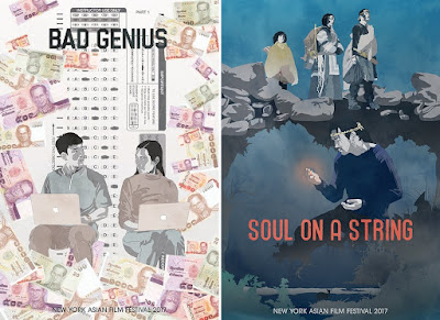 The Jerry Ma Art Show at the New York Asian Film Festival