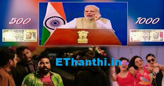 Narendra Modi role in Venkat Prabhu's 'Party' !
