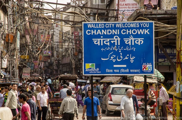 Independence Day - Chandni Chowk - Raahgiri Day