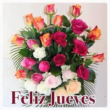 Imagenes Con Frases De Feliz Jueves Feliz Jueves Mi Amor Un Lindo