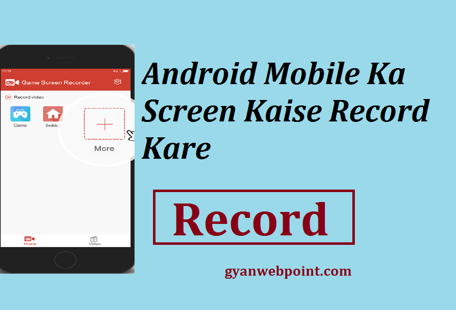 Android-phone-Ki-Screen-Kaise-Record-Kare
