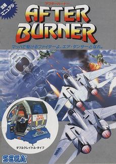 After Burner 2 arcade game portable flyer download free