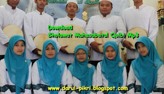 Download Sholawat Muhasabatul Qolbi Mp3