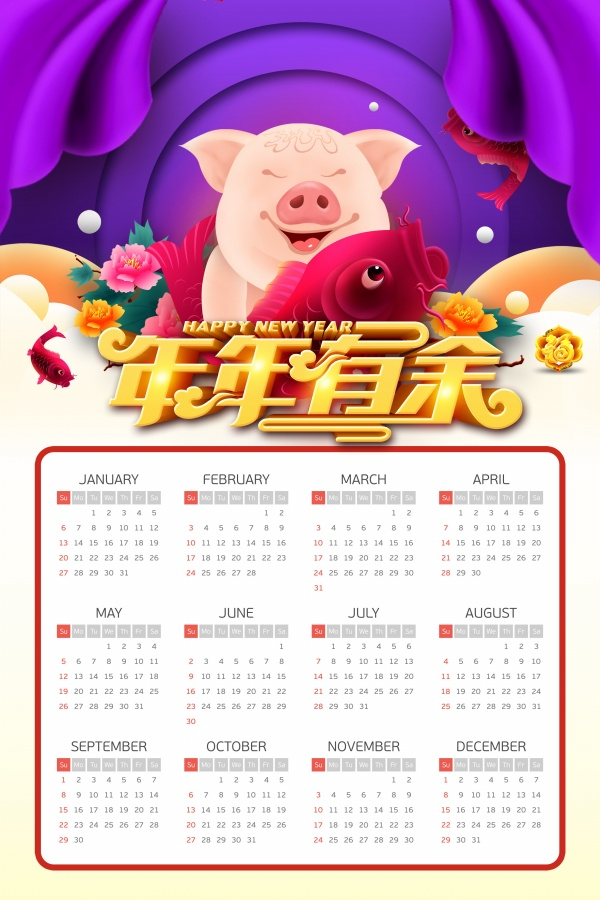 2019 Year of the Pig PSD New Year Calendar Design free psd