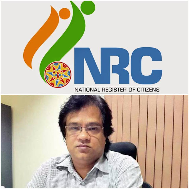 OI will not be written for ‪‎Gorkhas‬ on (NRC) card in Assam