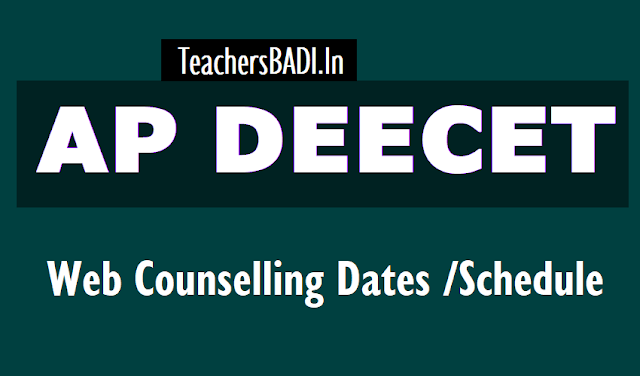 ap deecet 2019 web based counselling dates,certificate verification dates,schedule,first second third phase I,II phase counselling,web options,seats allotment,apdeecet 2019 ded admssions