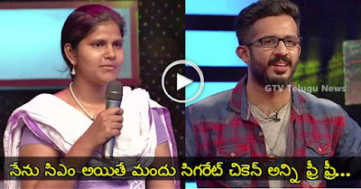 College Students Hilarious Answers To Anchor Ravi In ETV Patas Show