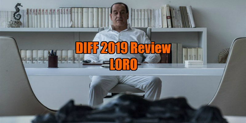 loro film review