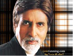 Amitabh Bachchan udhdaran