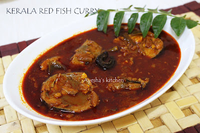 RED HOT FISH CURRY KERALA FISH CURRY RECIPES NEYMEEN CURRY