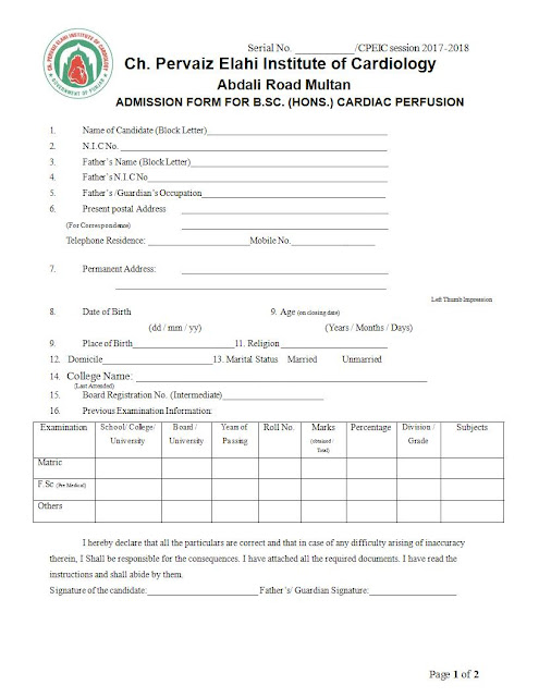 admission form page 002 cardiac perfusion ch pervaiz elahi institute of cardiology multan