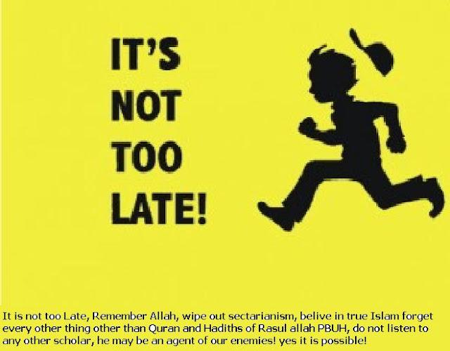 funny urdu jokes and latifey urdu in eid funny eid
