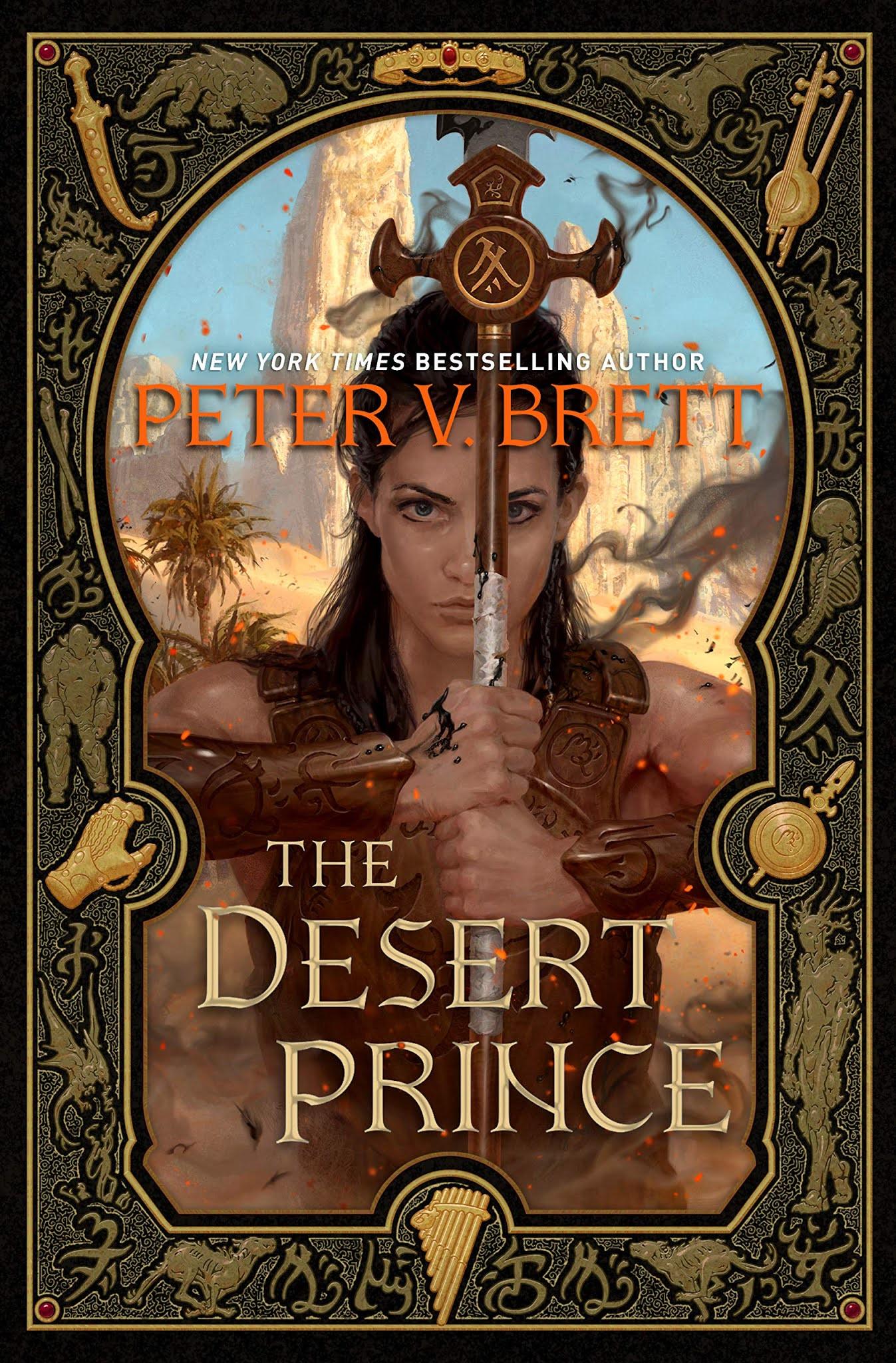 The Desert Prince by Peter V. Brett
