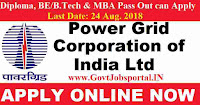 POWERGRID CORPORATION RECRUITMENT
