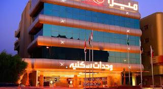 Hotel Murah di Al Zahra - Meraa Suites