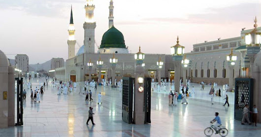 Madinah Munawwarah The City of Prophet Mohammed