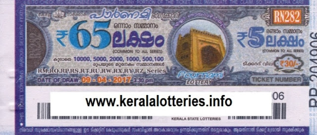 Kerala lottery result live of Pournami (RN-283) on 16.04.2017