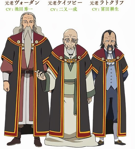 Soredemo Sekai Wa Utsukushii Review: Noticias Y Reviews Manga, Anime