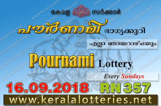"keralalotteries.net, ""kerala lottery result 16 9 2018 pournami RN 357"" 16th September 2018 Result, kerala lottery, kl result, yesterday lottery results, lotteries results, keralalotteries, kerala lottery, keralalotteryresult, kerala lottery result, kerala lottery result live, kerala lottery today, kerala lottery result today, kerala lottery results today, today kerala lottery result, 16 9 2018, 16.9.2018, kerala lottery result 16-09-2018, pournami lottery results, kerala lottery result today pournami, pournami lottery result, kerala lottery result pournami today, kerala lottery pournami today result, pournami kerala lottery result, pournami lottery RN 357 results 16-9-2018, pournami lottery RN 357, live pournami lottery RN-357, pournami lottery, 16/09/2018 kerala lottery today result pournami, pournami lottery RN-357 16/9/2018, today pournami lottery result, pournami lottery today result, pournami lottery results today, today kerala lottery result pournami, kerala lottery results today pournami, pournami lottery today, today lottery result pournami, pournami lottery result today, kerala lottery result live, kerala lottery bumper result, kerala lottery result yesterday, kerala lottery result today, kerala online lottery results, kerala lottery draw, kerala lottery results, kerala state lottery today, kerala lottare, kerala lottery result, lottery today, kerala lottery today draw result"