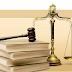 Наложение судебного штрафа (глава 11 АПК РФ).