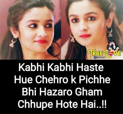 Kabhi Kabhi Haste Hue Chehro Ke Piche Bhi Hazaro Gham Chhupe Hote Hai..👇