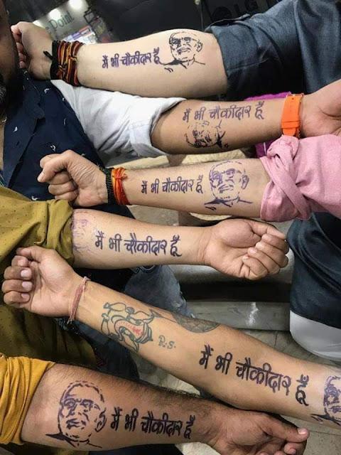 https://www.technologymagan.com/2019/03/lok-sabha-election-2019-politics-hots-up-over-chowkidar-jibe-congress-vs-bjp.html