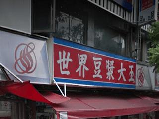 台北美食推薦2019