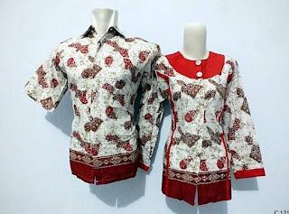 model baju batik kerja guru masa kini