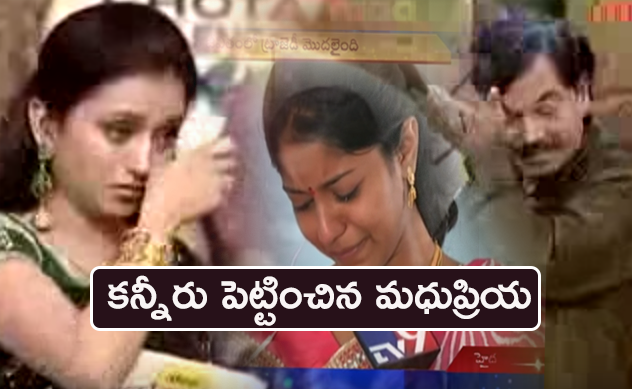 Madhu Priya Heart Touching Adapillanamma Song | Suma Crying on Live