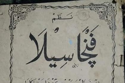 Kitab Nadzam Sunda Ini Tegaskan Pancasila Sesuai Syariat Islam