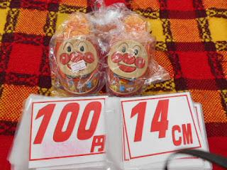 アンパンマン サンダル オレンジ 14センチ 100円