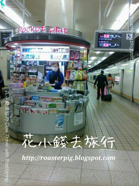 近鐵名古屋月台小型的販賣店