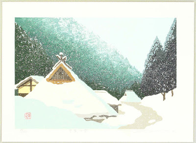 Sano Seiji, Snow in the afternoon (2002)