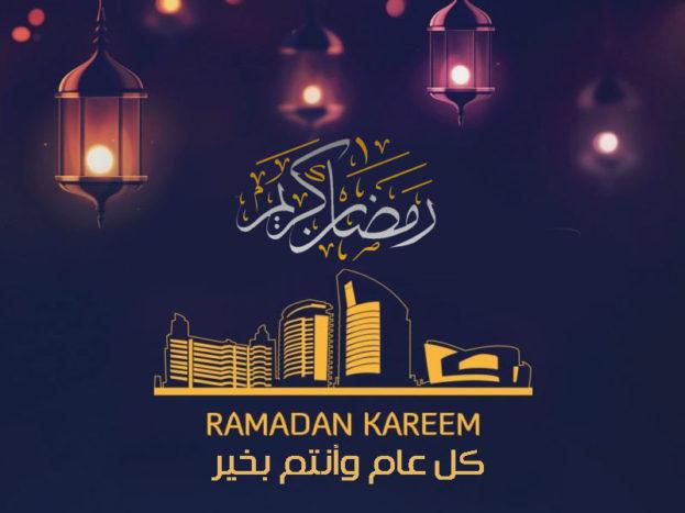 أحدث صور تهنئة بشهر رمضان 2019 وأجمل رسائل رمضان 2019 sms أجدد بطاقات التهنئة وخلفيات شهر رمضان للفيس والواتس