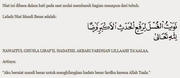 inilah bacaan niat mandi besar bahasa arab/indonesia untuk junub