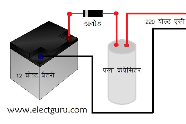 12 volt battery charger circuit diagram