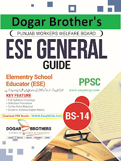 Solved MCQs Guide PDF ESE General Dogar Sons