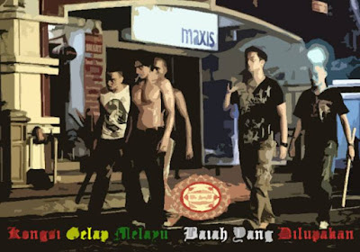 Kongsi Gelap Melayu