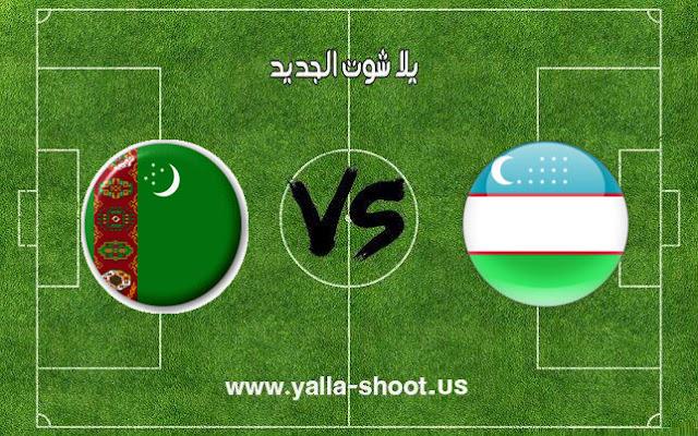 اهداف مباراة منتخب تركمانستان وأوزباكستان اليوم 13-01-2019 كأس آسيا 2019