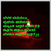Kannada Whatsapp DPs,Whatsapp Profile Pictures,Kannada Whatsapp Images,Kannada Quotes