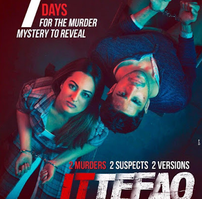 Ittefaq (2017), A Twist Murder-Mystery Movie About The Real Practice of Prisoner's Dilemma