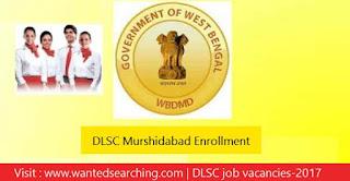 DLSC-job-vacancies-2017-image
