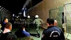 Επεισόδια σημειώθηκαν, το Βράδυ της Κυριακής, στον καταυλισμό του Κέντρου Υποδοχής και Ταυτοποίησης της ΒΙΑΛ στη Χίο, μεταξύ Αφγανών και Αρά...