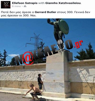 Ανθελληνικά ρεμάλια αφοδεύουν στο Άγαλμα του Λεωνίδα στις Θερμοπύλες, εκεί που προσκυνητές από όλο τον κόσμο τιμούν την υπέρτατη θυσία