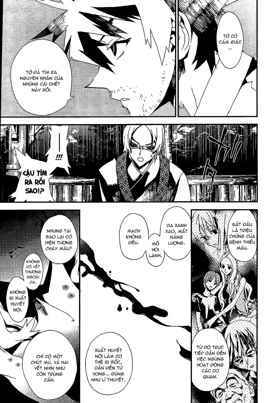 Shiki chapter 7 trang 11