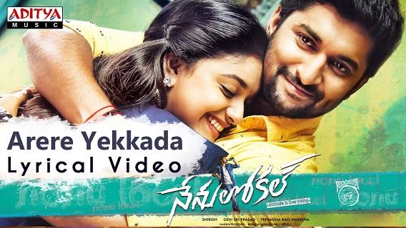 Nenu Local Full Movie Download, Nenu Local 2017 Telugu Full HD Movie Download, Nenu Local Telugu HD Movie Watch Online 720p & 480p HDRip